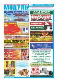 бесплатно разместить объявление в калининграде